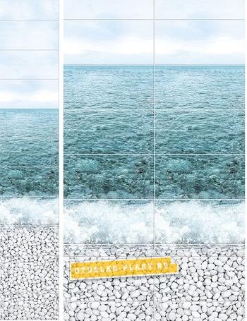 Стеновые панели ПВХ АРТ «OPM-03-01»  фон (добор)